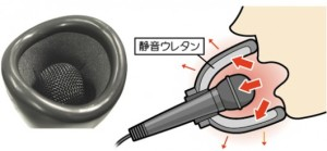 noiseless-karaoke-microphone-0